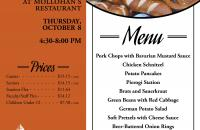 GSC Dining Services will hold an Octoberfest-themed Premium Night on Thursday, October 8 from 4:30-8:00 p.m.